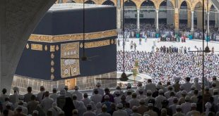 new rules regarding Hajj issued