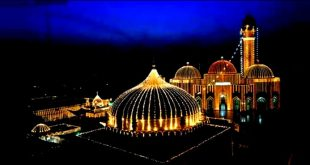 778th birth anniversary of Hazrat Baba Farid