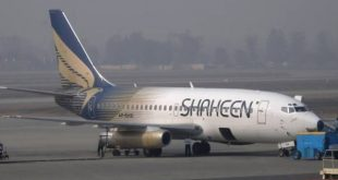 Director of Shaheen Airlines arrested