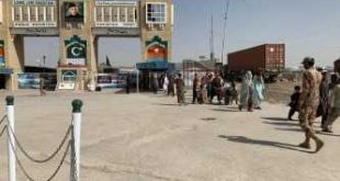 Pak-Afghan border will remain closed