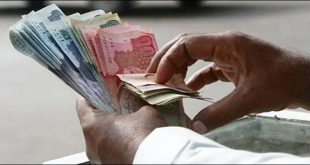funds of Rs. 105 billion have been released