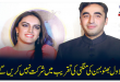 Bilawal Bhutto will not attend his sister engagement ceremony