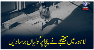 In Lahore the nephew shot his uncle