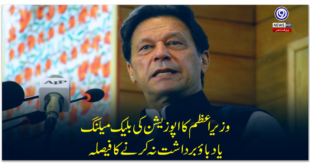 Prime Minister's decision not to tolerate blackmail or pressure from the opposition