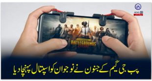 PubG game obsession took the young man to the hospital
