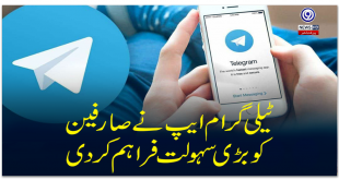 The Telegram app provided great convenience to the users