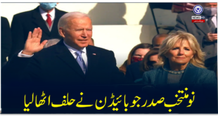 United States: Newly elected President Joe Biden is sworn in