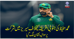 Muhammad Hafeez's participation in the series against South Africa was called into question
