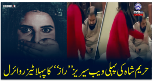 "The first teaser of Hareem Shah's first web series ""Raz"" went viral"