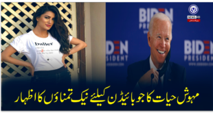 Mahesh Hayat's wishes to Joe Biden