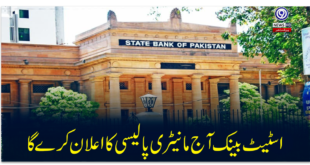 The SBP will announce its monetary policy today