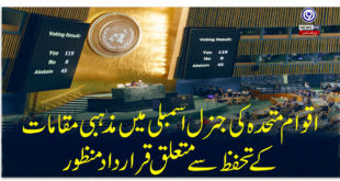 UN General Assembly passes resolution on protection of religious sites