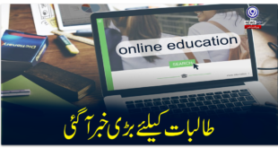 Online exams from home or campus