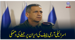 Israeli army chief threatens to attack Iran