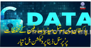 Pakistan-prepares-Personal-Data-Protection-Bill-on-social-media-users-concerns
