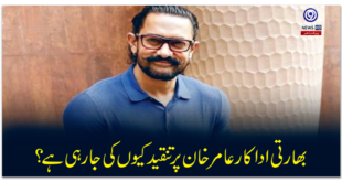 Why is Indian actor Aamir Khan being criticized