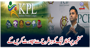We will support Kashmir Premier League in every way