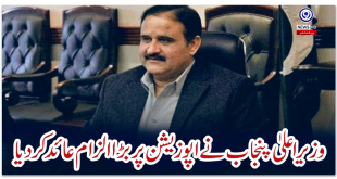 The Punjab Chief Minister leveled major allegations against the opposition