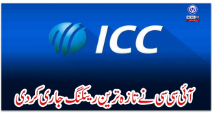 The ICC has released the latest rankings