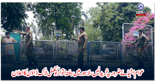 People-buy-essentials-a-complete-lockdown-was-announced-in-Lahore-on-Saturday-and-Sunday