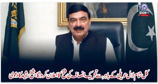 I will announce the victory of PTI from outside Lal Haveli tomorrow evening: Sheikh Rashid Kadawi
