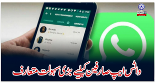 Introducing great convenience for WhatsApp users