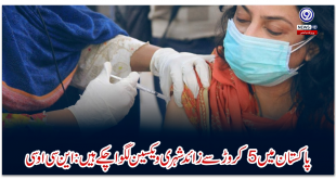 More-than-50-million-people-in-Pakistan-have-been-vaccinated-NCOC
