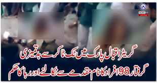 98-arrested-in-Greater-Iqbal-Park