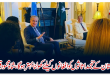 It would be better to open the frozen assets of Afghanistan for Afghans, Shah Mehmood Qureshi