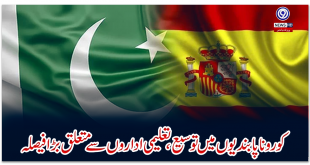 Pakistan demands review of travel advisory for travelers from Spain