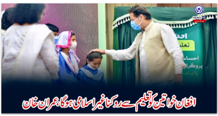 Preventing-Afghan-women-from-education-would-be-un-Islamic-Imran-Khan
