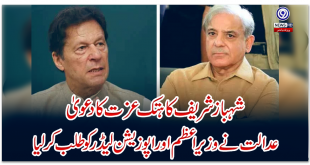 Shahbaz Sharif's defamation suit: Court summons PM and opposition leader