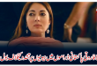 violence against wives in Pakistani dramas