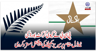 The PCB rejected the Kiwi Cricket Board's offer to play the series at a neutral venue