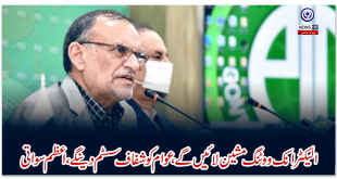 We will bring electronic voting machine, give transparent system to the people, Azam Swati