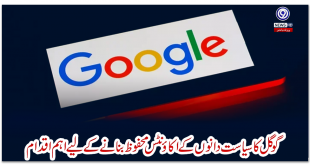 Google's key step in securing politicians' accounts