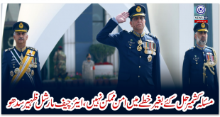 Peace in the region is not possible without resolving Kashmir issue: Air Chief Marshal Zaheer Sadhu